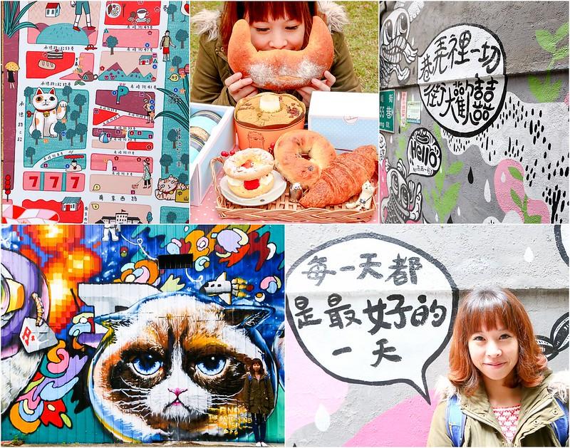 Peekaboo麵包屋【台北赤峰街甜點】赤峰街巷弄麵包店,Peekaboo麵包屋。近雙連/中山捷運站,麵包/甜點生日蛋糕