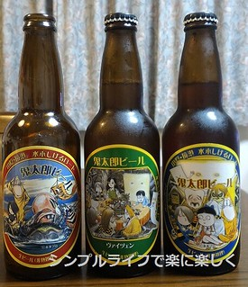米子ふるさと納税、鬼太郎ビール全体