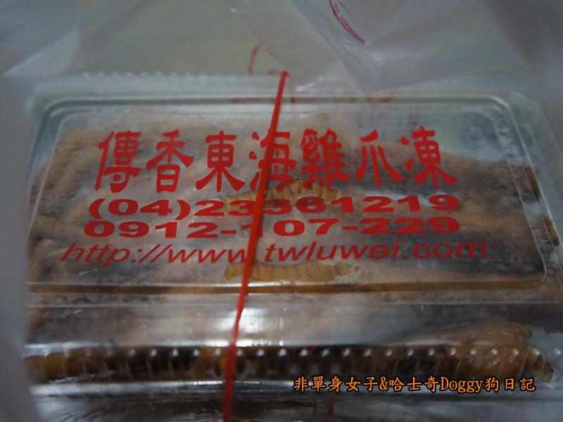 台中文創園區&台中肉員&20號倉庫27