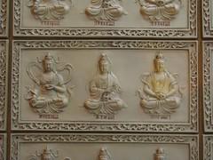 F.G.S. He Hua Temple