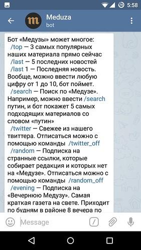 Russian-language media platform Meduza's bot is very smart