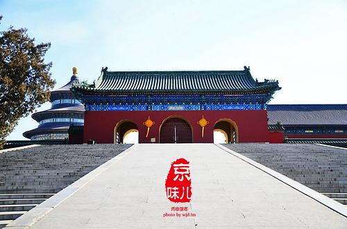 北京中轴线11