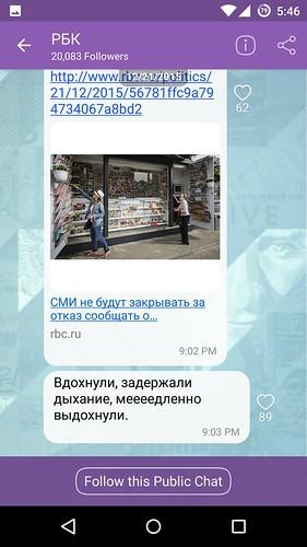 Russian media group RBC on Viber