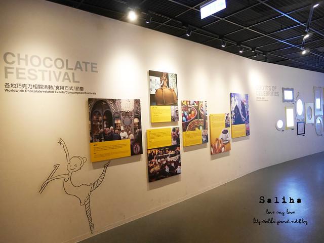 桃園一日遊景點八德宏亞巧克力共和國博物館 (19)
