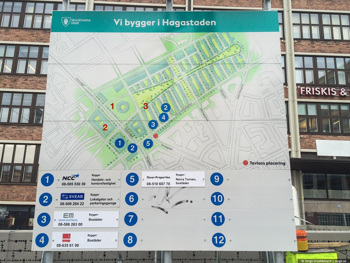 hagastaden_stockholm_sweden-27