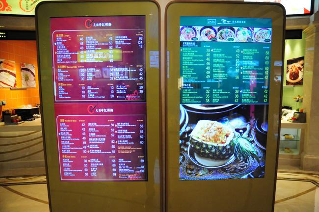 亞洲美食坊