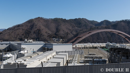JR Tokai Yamanashi Maglev Test Center