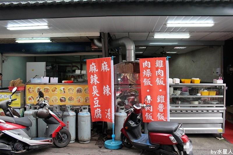 26419273505 247682720c b - 台中西屯【巧味 異國料理】逢甲夜市眾人推薦的平價泰式料理,便宜又好吃!
