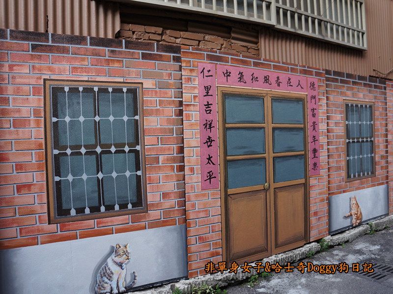台中沙鹿美仁里彩繪巷12