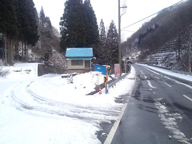 土蔵岳 303号分岐