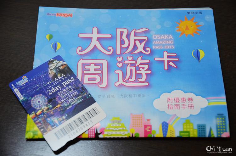 關西旅遊信息服務中心03.jpg
