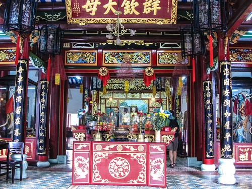 Hoi An: le Temple Phuc Kiên