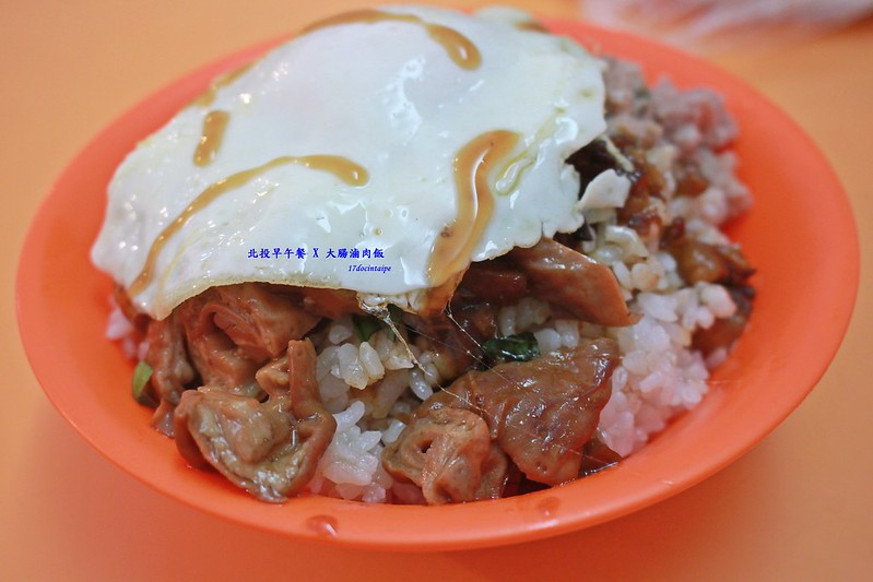 北投-捷運周邊美食-早午餐-大腸滷肉飯 (1)