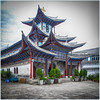 Catholic Church  . Yunnan