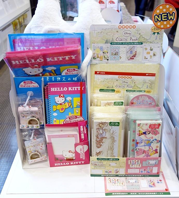 16 日本購物必買 東京 中央郵便局