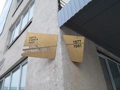 Photo of Bronze plaque number 40976