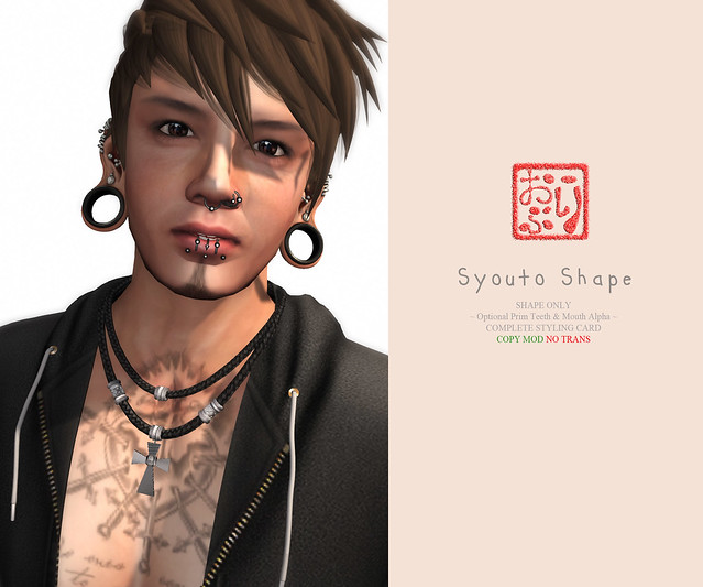 syouto-shape-poster