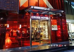 【大阪自由行住宿】Cross Hotel Osaka 十字酒店,交通便利地點絕佳~心齋橋超熱門住宿首選,血拚一族最愛的新潮飯店!