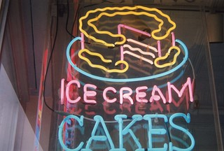 IceCreamCakes.Georgetown.WDC.31May1995