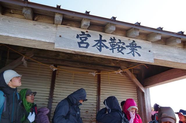 乗鞍岳 059