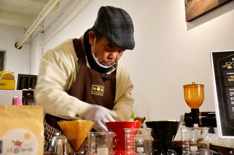 填一點台北行天宮站甜點推薦路行者咖啡捷運 (43)
