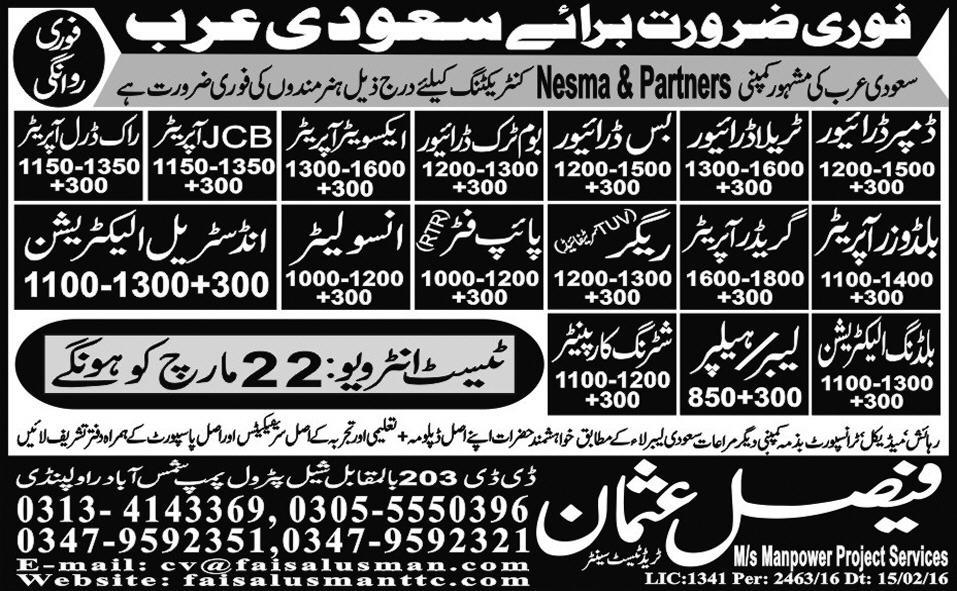Jobs Nesma and Partners Saudi Arab 03-21-2016