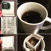 Hotel drip coffee Japan-style