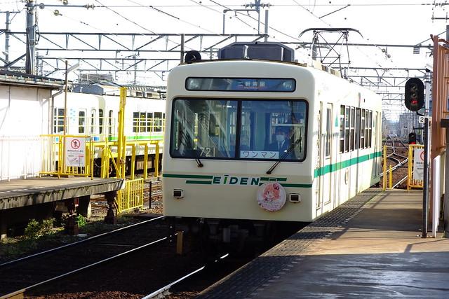 2016/04 叡山電車×ご注文はうさぎですか?? ヘッドマーク車両 #66