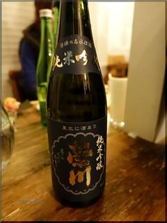 2016-03-25_T@ka.の食べ飲み歩きメモ(ブログ版)_不定期開催?日本酒の会に潜入してきました【中目黒】リロンデル_11