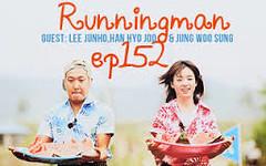 Running Man Ep.152
