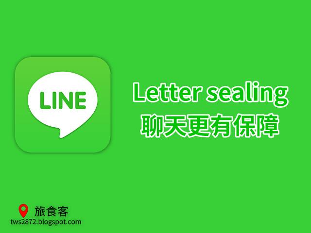 LINE app-letter sealing