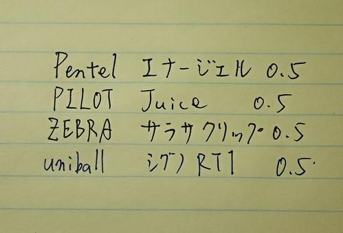 P1070683.JPG