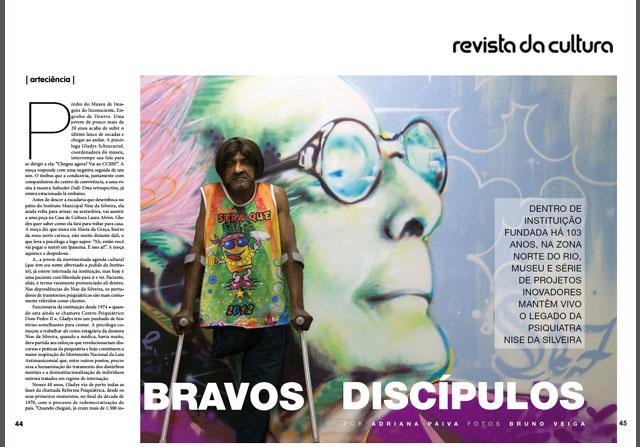O legado de Nise da Silveira - Reportagem e texto por Adriana Paiva. Matéria da jornalista Adriana Paiva