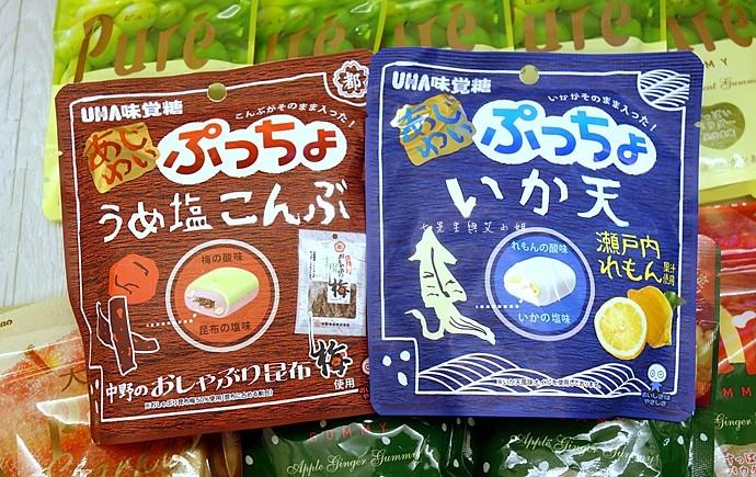 7 日本人氣軟糖推薦 UHA味覺糖 KORORO pure 甘樂鮮果實軟糖