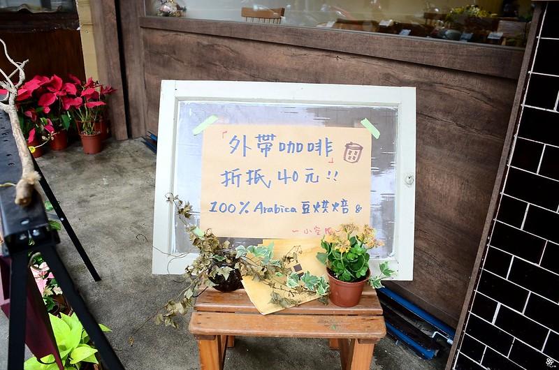 小空間板橋早午餐咖啡廳不限時推薦小倉庫菜單時間新埔 (5)