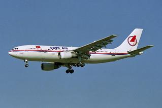 """Onur Air Airbus A300B4-103 TC-ONK """"Pinar"""""""