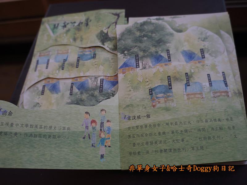 台中文學館&台中文學公園&第五市場美食23