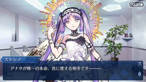 Screenshot_2016-02-11-14-44-59_com.aniplex.fategrandorder