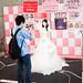 AKB48 Group Natsu Matsuri 2014: Roborin
