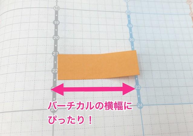 無印良品付箋紙 横幅ぴったり