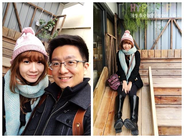 Tu Pang地坊餐廳 (37)