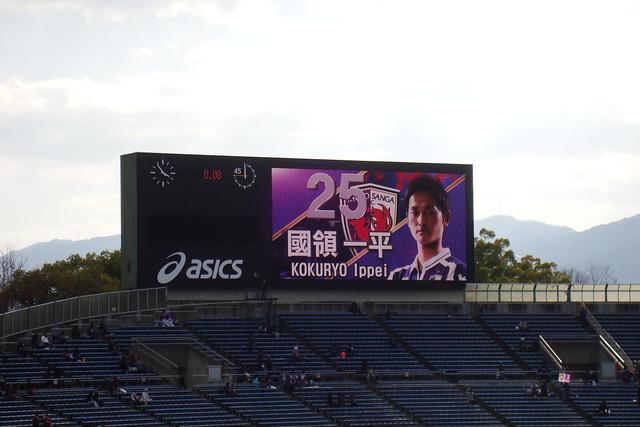 2016/03 J2第4節 京都vs長崎 #06