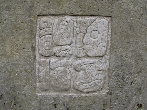 Palenque: el Palacio et ses écritures maya