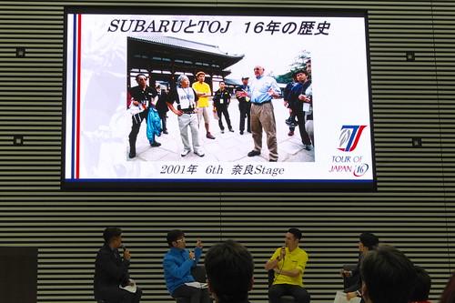 2001年6th奈良ステージ
