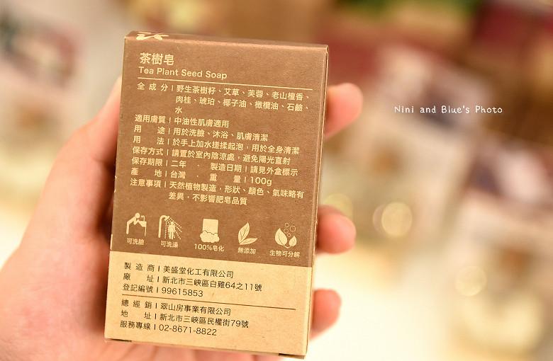 台灣禮品館南海學園中正紀念堂22