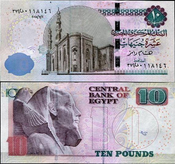 10 egyptských libier Egypt 2015, UNC