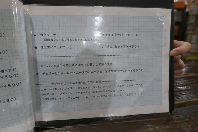 タムラ倉庫_15