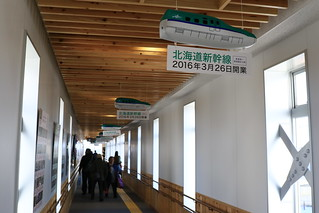 木古内駅 連絡通路