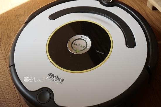 japanet-roomba29