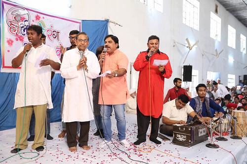 Devotional song by Babu Geetkar and Saathi